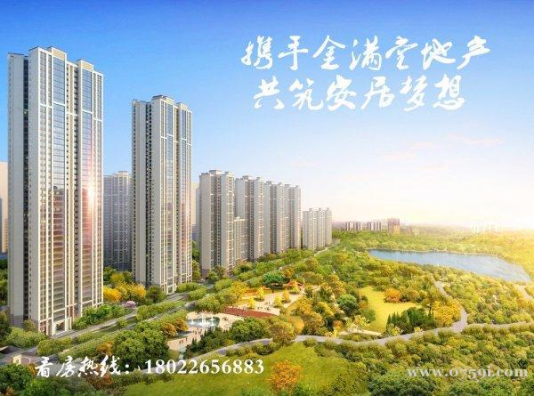 中华广场已出证 电梯高层T户型 空中花园 值得拥有